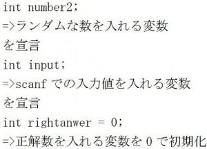 計算プログラムを作ろう