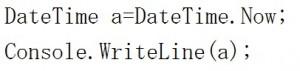 DateTime構造体について知ろう