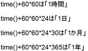 2015-05-06_181054